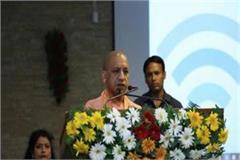 cm yogi launches haritima campaign