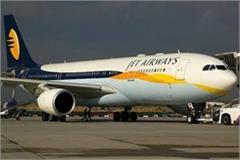 airhostess tampered with delhi jaipur flight