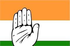 national congress general secretary scolded a leader of haryana