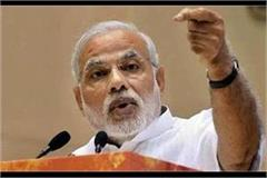 modi s swachh bharat scheme does not get incentive in akali bjp government