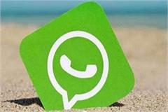 indians spend only about 98 percent of the time on whatsapp report