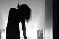 student hanged in hostel room