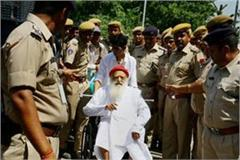 special appeal to asaram s supporters