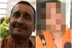 cbi registers fir against bjp mla accused in unnao gang rape case
