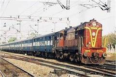 haryana faridabad passenger emu trains canceled