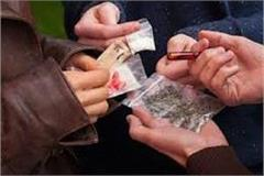 punjab s drug will not reach syria