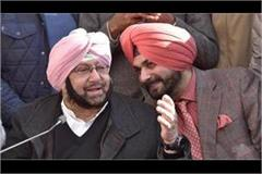 no question of sidhu resigning over road rage case amarinder