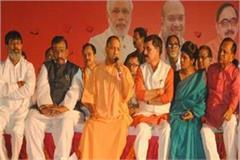 yogi s night choupal set in pratapgarh reality of known government schemes