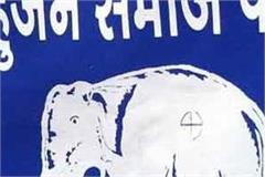 bsp insists on social engineering in haryana after coalition