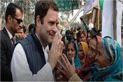 rahul visit to amethi today janata darbar will be set in guest house