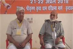 law of justice in parliament will come in the opposite direction vhp
