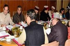 jairam cabinet gave great relief to smc teachers