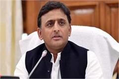 akhilesh spoke on sc st agitation government did not give attention to dalits