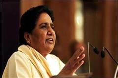 no official facebook or twitter account of bsp mayawati