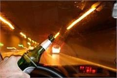 now intoxicated driving vehicle on the ones dares screws