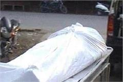 man murdered woman