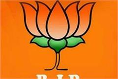 bjp to work at booth level for lok sabha election