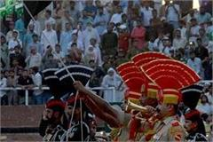 indo pak retreat ceremony