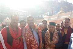 virbhadra singh s mother took blessings in volcano