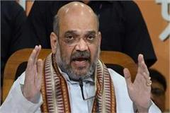 amit shah said who abuse bharat mata will be behind th bars