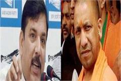 unnao gang rape on cm yogi furious aap leader resigns on the basis of ethics