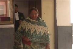 in your house case hearing in the panchkula court maybe the big decision