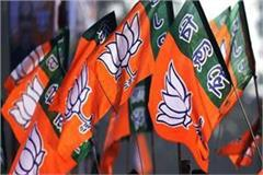bjp is disturbed by the defeat in gorakhpur and phulpur byelection