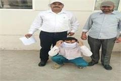 2 fugitive arrested