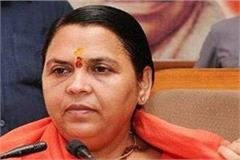 union minister uma bharti will launch dung scheme