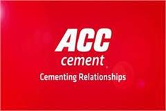acc profits up 18 percent earnings increased
