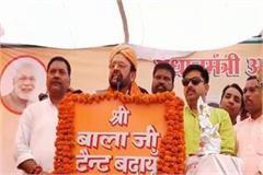 sp bsp alliance will not fall on bjp suresh khanna