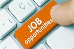 here are 7 110 posts recruited soon apply