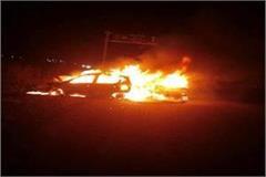 vidisha car burn madhya pradesh
