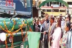 hrtc luxury bus runs on manikarna delhi route