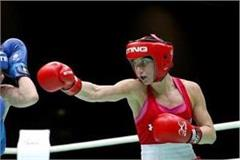 tristi s first international boxing event today
