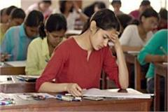 up board exam results will be released on this day