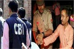 unnao gangrape case cbi chargesheeted on other accused including sengar