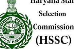 hssc recruitment scam commission chairman and members clean chit