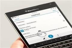 harrera fined rs 10 lakh on blackberry real com