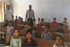 passing admission test under 134a but seats are less