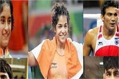 haryana jhajjar sports policy players honors commonwealth games