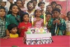 students celebrate sachin tendulkar birthday