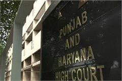 suspended professor high court stay