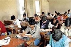 unemployed scholar union has ssc of methodology raising question