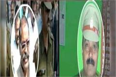 sho s audio viral said understand the bjp leaders or if anything is possible