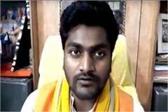 om prakash rajbhar son attacked for the third time