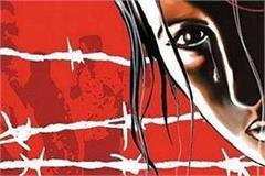 despite the stringent law the crime in women crimes