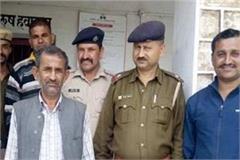 arrested panchayat secretary for rape a pregnant woman
