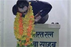 bhimrao ambedkar s statue damaged in etawah people resentment in the area