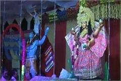 ganga janmotsav celebrated with pomp